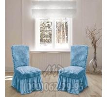 Чехол для стульев голубой (комплект 4 шт.)