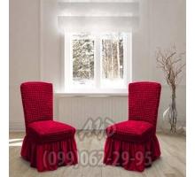 Чехол для стульев бордовый (комплект 4 шт.)