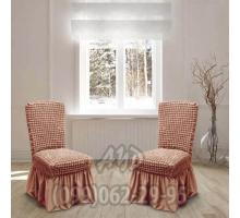 Чехол для стульев кофейный (комплект 4 шт.)