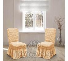 Чехол для стульев кремовый (комплект 4 шт.)