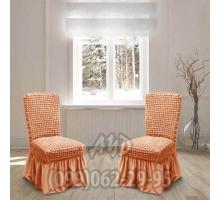 Чехол для стульев песочный (комплект 4 шт.)