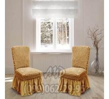 Чехол для стульев бежевый (комплект 4 шт.)