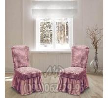 Чехол для стульев пудровый (комплект 4 шт.)