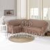 Чехол для углового дивана кофейный