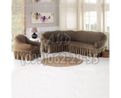 Чехол для углового дивана и кресла кофейный