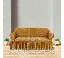 Чехол для дивана янтарный