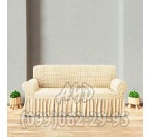 Чехол для дивана кремовый