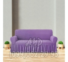 Чехол для дивана сиреневый