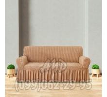 Чехол для дивана песочный
